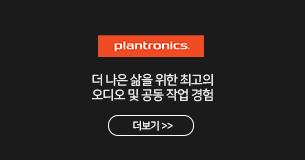 플랜트로닉스
